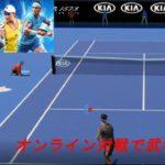 【AO Tennis 2】テニスゲームやっていくよ  #しぐれの配信#20