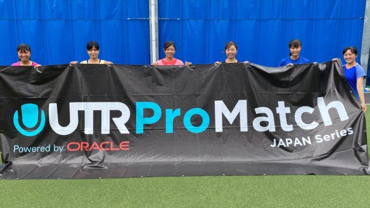 【Day2】UTR Pro Match 新たなランキング大会を生配信