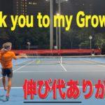 伸び代を愛する男のテニス|Mr Growth is playing tennis