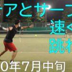 TENNIS JAPAN 市区民大会優勝多数「とにかく勝負強いSKMちゃん」とシングルス練習試合!2020年7月中旬1試合目/3試合