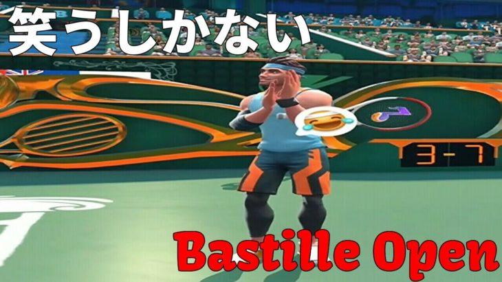 Tennis Clashテニスクラッシュ初心者の笑うしかないBastille Open