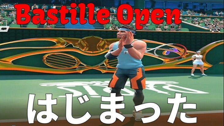 Tennis Clashテニスクラッシュ初心者のBastille Openはじまりました