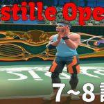 Tennis Clashテニスクラッシュ初心者のBastille Open7~8試合