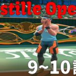Tennis Clashテニスクラッシュ初心者のBastille Open9~10試合