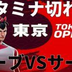 Tennis Clashテニスクラッシュ攻略サーブの応戦TOKYO OPEN