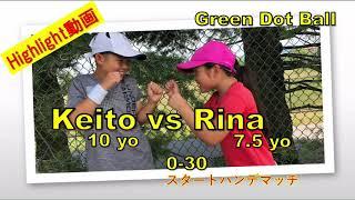 【テニス/Tennis】兄妹対決 Keito(10歳)vs Rina(7歳)ハンデマッチ/Siblings Tennis battle!!10yo vs 7yo!!  撮影日2020年7月13日