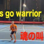 テニス界一人だけオーラが違う男のテニス|The tennis of the man with different mentality