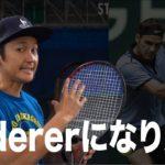 <テニスメディア 添削>『YouTube 庭球倶楽部』「【テニス】フェデラー になりたい!【忙しい人向け】」