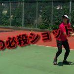 【テニスレッスン動画】デットゾーンでの両手バックドライブボレーのコツ!!