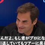 テニス/和訳 子供 & フェデラー インタビュー