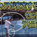 <テニスメディア 注意喚起>『非常識なテニス上達理論』「フェデラーに学ぶ!安定フォアの鉄板法則【テニスストローク】」