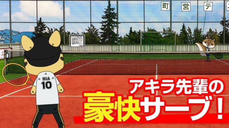 紙兎ロペ「テニス」編【毎日配信中】