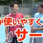 <テニスメディア 評論>『宮澤盛男』「【サーブ】弓のように体を使うとサーブがカッコよくなる?」