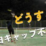 【テニス シングルス】1対1の真剣勝負 | Tennis Singles Game – Match Hightlights