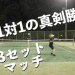 【テニス シングルス】1対1の真剣勝負 3セットマッチ全ポイントハイライト | Tennis Singles Doubles Game – Match TieBreak Hightlights