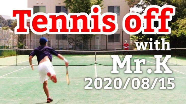 テニスオフ 2020/08/15 シングルス 中級前後 Tennis with Mr.K Men's Singles Practice Match Full HD