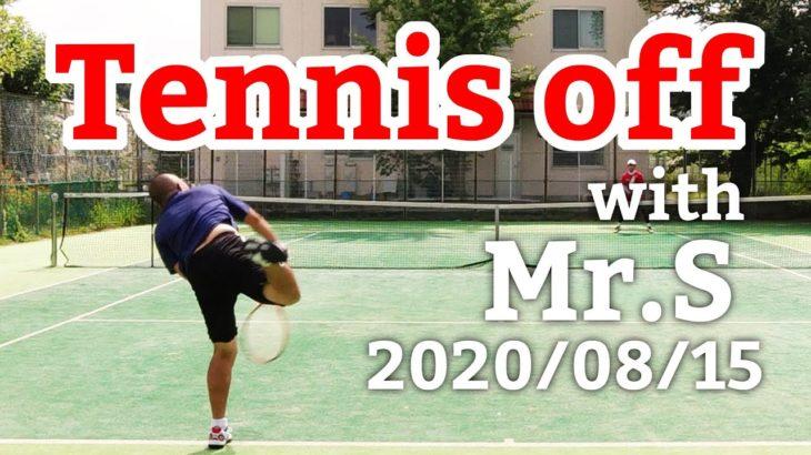 テニスオフ 2020/08/15 シングルス 中級前後 Tennis with Mr.S Men's Singles Practice Match Full HD