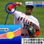 8月9日 プロ野球ニュース 「大谷翔平」錦織圭 × 高橋尚子後編は復活への「鍵」を検証します  今日のプロ野球ハイライト