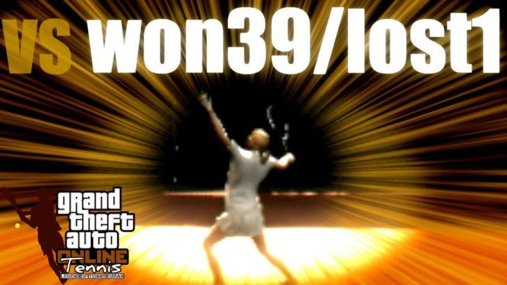 【GTA5 テニス】Grand Theft Auto Online Tennis ~サーブ戦~