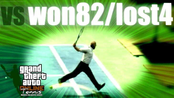 【GTA5 テニス】Grand Theft Auto Online Tennis ~カナダよりの刺客~