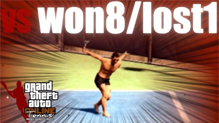 Grand Theft Auto Online Tennis ~名うての新人~【GTA5 テニス】