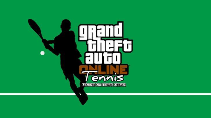 Grand Theft Auto Online Tennis ~伝説のテニスおじさん~【GTA5】