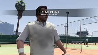 Grand Theft Auto V Tennis Lv.Hard 「Vespucci Courts」・グラセフ5 テニスハード  ベスプッチのコート2