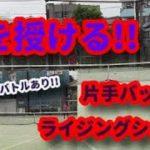 <テニスメディア 評論>『Ray Tennis Team』「【テニスレッスン動画】羽を広げよう!片手バックライジングショットのコツ!!」