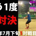"""TENNIS JAPAN 綺麗なテニスする「いかにも爽やか""""風""""なIKM君」とシングルス練習試合!2020年7月下旬1試合目/3試合"""