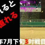 """TENNIS JAPAN 綺麗なテニスする「いかにも爽やか""""風""""なIKM君」とシングルス練習試合!2020年7月下旬3試合目/3試合"""