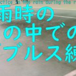 TENNIS JAPAN ダブルス練習♪全員市民大会区民大会での優勝経験有り!(平均年齢47歳)2020年7月下旬