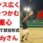 TENNIS JAPAN 軟式上がりの強烈なフォアが持ち味の「一撃必殺フォア命のAndyさん」とシングルス練習試合!2020年8月下旬①2試合目/2試合