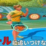 Tennis Clashテニスクラッシュ初心者ボールに追いつけなかった
