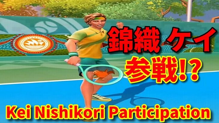 Tennis Clashテニスクラッシュ初心者が錦織圭と対戦!!