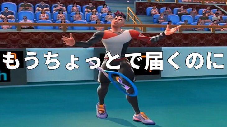 Tennis Clashテニスクラッシュ初心者のあともうちょっとで届くのに