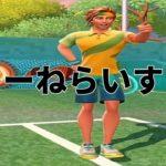 Tennis Clashテニスクラッシュ初心者の攻略ボレーのねらいすぎに注意
