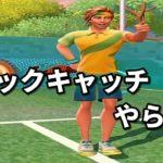 Tennis Clashテニスクラッシュ初心者攻略相手のストリングにやられた