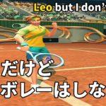 Tennis Clashテニスクラッシュ初心者レオだけどボレーはしないよ