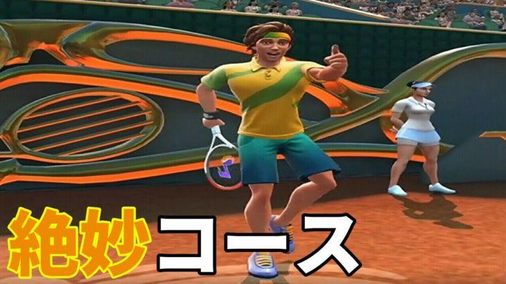 Tennis Clashテニスクラッシュ初心者が絶妙なコース