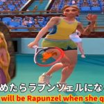 Tennis Clashテニスクラッシュ攻略初心者のフローレンそっくりだ Sing a song that looks exactly like Rapunzel