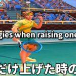 Tennis Clashテニスクラッシュ1点上げの攻略