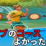 Tennis Clashテニスクラッシュ初心者サーブのコースはよかったHABOUR OPEN 15~16