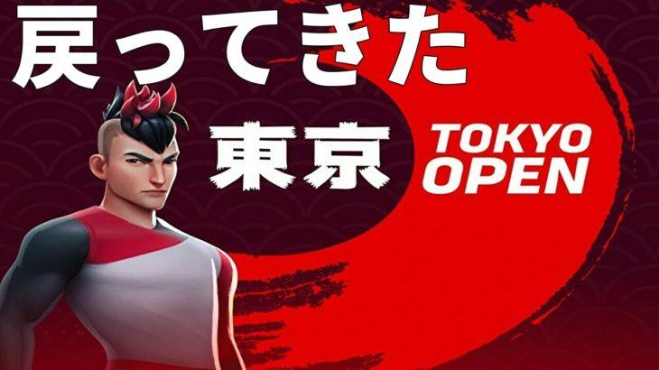 Tennis ClashテニスクラッシュスーパープレイをみせたTOKYO OPEN