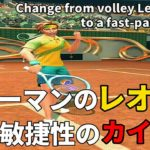 Tennis Clashテニスクラッシュボレーマンのレオから敏捷性のカイトに変更Tennis Crash Change from volley Leo to a fast-paced kaito