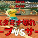 Tennis Clashテニスクラッシュ初心者がサーブVSサーブスタミナ切れで