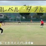 【テニス/Tennis】ミックスダブルス・全国ベスト4同士の対決!