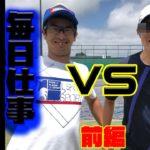 【UTS Tennis】週末インカレプレイヤーと新しいテニスのルールで試合してみた!!前編