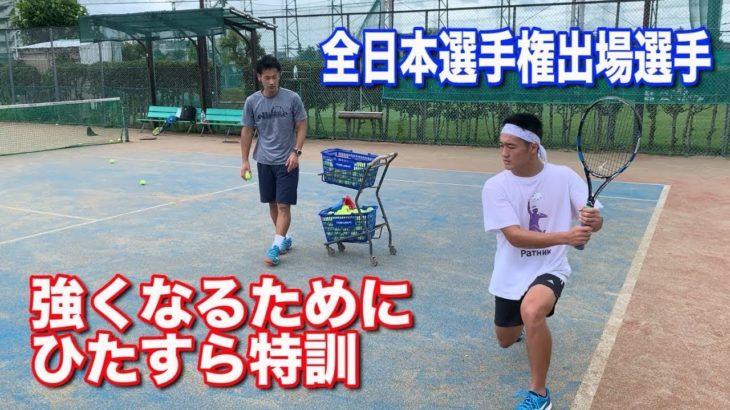 <テニスメディア 評論>『吉田伊織 iori Yoshida』「矢野洋プロに伸び代を特訓してもらった|Hiroshi Yano improved my tennis」