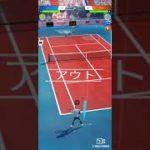 バカ大学生のテニスクラッシュ tennis clash その3
