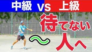 <テニスメディア 添削>『テニスのいなちん』「【テニス ストローク】ボールを待つって難しい。ボールを待つコツ。」